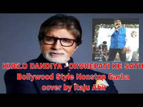 KHELO DANDIYA - CROREPATI KE SATH |Bollywood Style Nonstop Garba |cover by Raju Ahir fast only