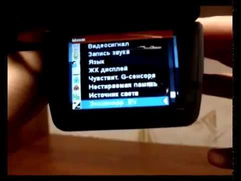субини видеорегистратор антирадар