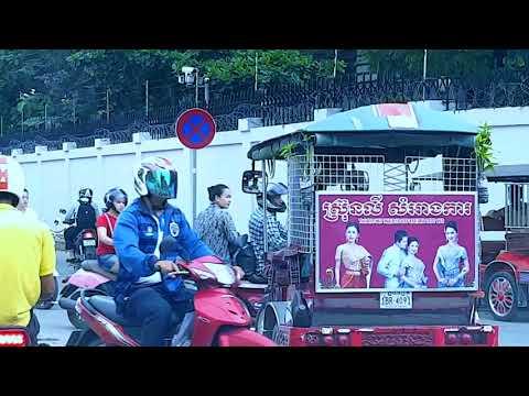 City Tours, Phnom Penh, Kingdom of Cambodia