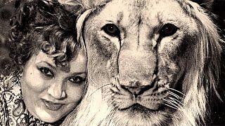 Они держали львов в обычной квартире и вот чем все закончилось!