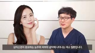 대전둔산동피부과 - 기미치료와 다른 오타모반치료