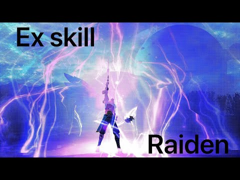 Avabel Online - Ex skill raiden. (PvP test)