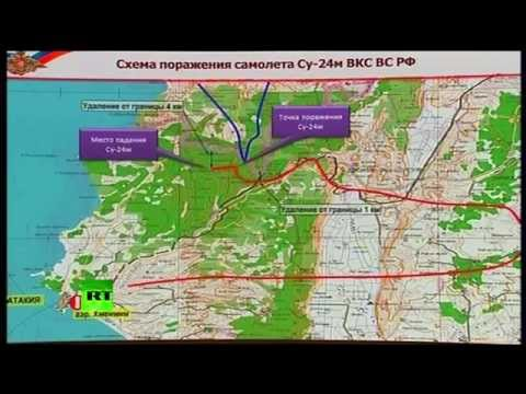 MAP: Russian Su-24 crash scheme by defense ministry