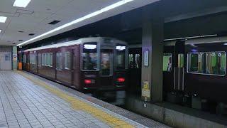 闇夜に吸い込まれる大阪メトロ線内の阪急7300系