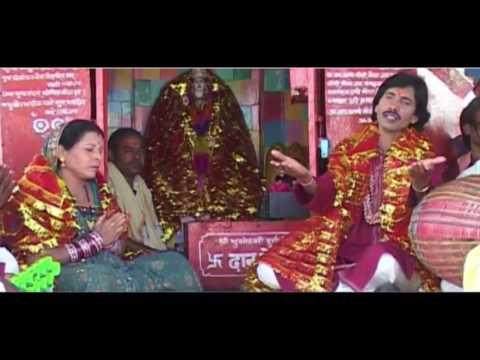 तोरे मंदिर मा हो | माँ भुनेश्वरी | Best Bhakti Video Song Collection What's App Only - 7049323232