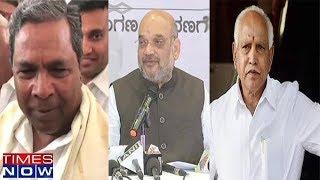 Amit Shah Mixes Siddaramaiah With B.S. Yeddyurappa