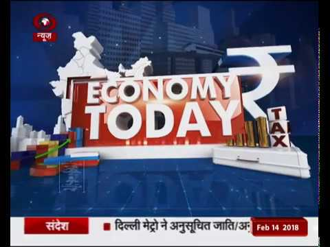 Economy Today: Discussion on Engineering Exports | 14/02/2018