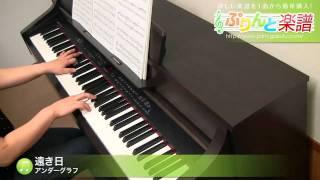 使用した楽譜はコチラ http://www.print-gakufu.com/score/detail/36380...
