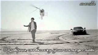 [MV] Tablo Ft. Taeyang - Tomorrow [рус саб / rus.sub].mp4