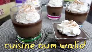 مطبخ_ام وليد _ تحلية الكؤوس الباردة بذوق الشوكولا راقية و سهلة التحضير 💯💯