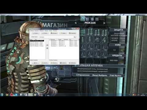 Как Взломать Dead Space на узлы и кредиты через ArtMoney SE(АртМани СЕ) HD