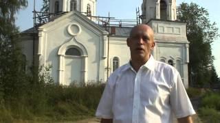 Вадим Старов Святые Источники