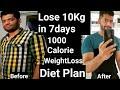 Egg Diet/Egg diet for WeightLoss in tamil/Egg Diet Tamil/Egg Diet Chart Tamil/Weight loss Tamil