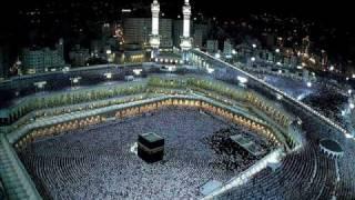 Kamal Uddin - His name is Muhammad(lyrics)