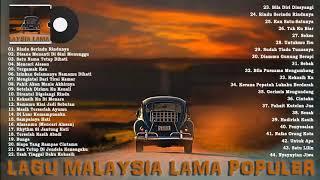 Download Lagu Malaysia Lama Paling Populer : Exist, Eye, Ukays Full Album Terbaik