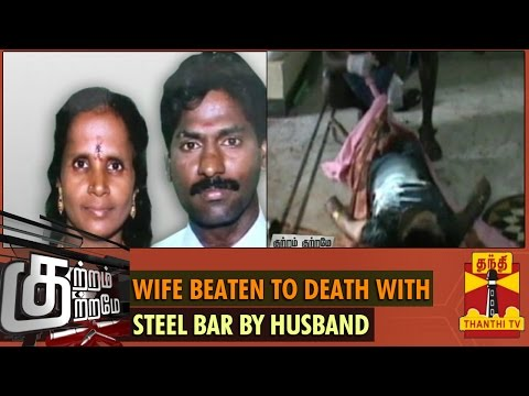 "Kutram Kutrame : ""Wife Beaten to Death with Steel Bar by Husband"" (10/10/2014) - Thanthi TV"