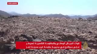 الشرعية اليمنية تسيطر على مواقع غرب تعز