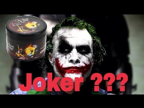 Start Now Joker