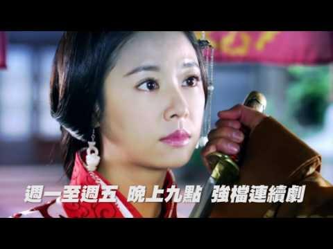 Sino TV 64.2 華語電視 New Promo