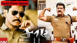 Sammy 2 Upcoming South Hindi dubbed movie 2019 | Chiyaan Vikram, Keerthy Suresh | South Filmy Update