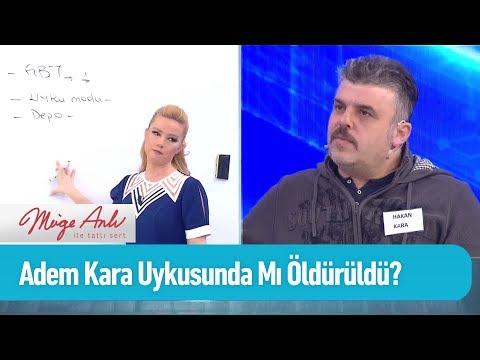 Adem Kara uykusunda mı öldürüldü? - Müge Anlı ile Tatlı Sert 20 Şubat 2019