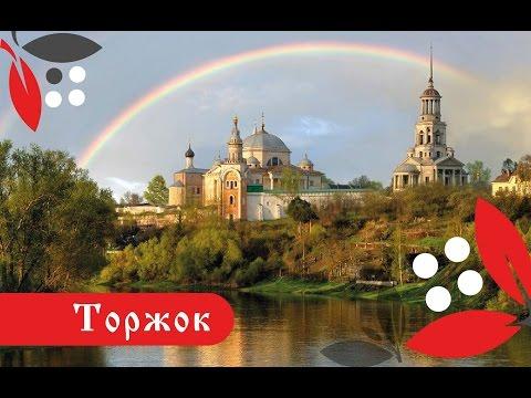 Торжок. Фильм о городе