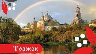 видео Усадьба Берново - Интересные места