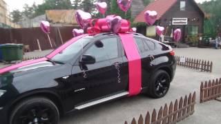 видео Что подарить на 24 года свадьбы: цветы и ленты на атласную свадьбу
