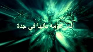 حقيقة قناة المجتمع السعودي الجزء الثاني