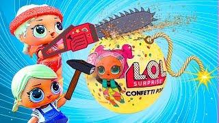 Распаковка! Кукла Лол сюрприз Конфетти POP/ взрывной шар лол ♥ конкурс/ LOL Confetti Pop Series 3