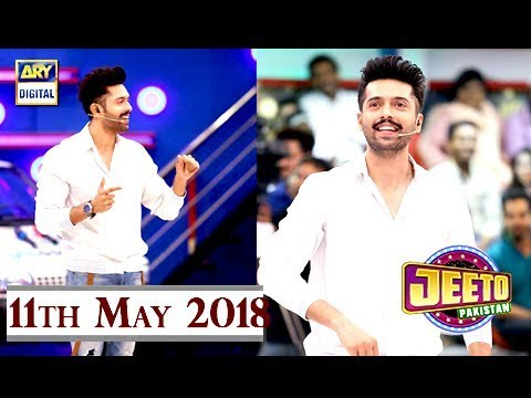 Jeeto Pakistan - 11th May 2018 - ARY Digital Show