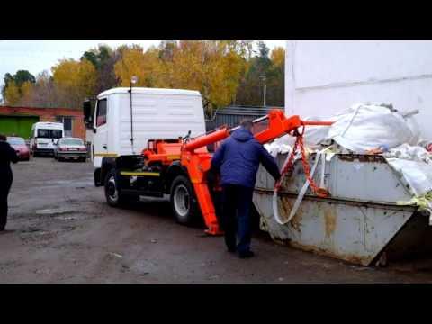 Заказать вывоз мусора контейнером