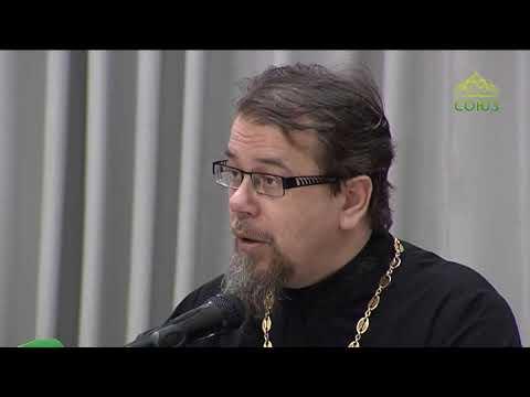 Священник Константин Корепанов. Крест в жизни христианина. Часть 1