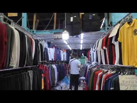 Спортивные костюмы.Турция ,тенниски -распродажа .Бишкек,рынок Дордой , 2019