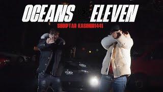 SHQIPTAR feat. KASIMIR1441 - OCEANS'S ELEVEN