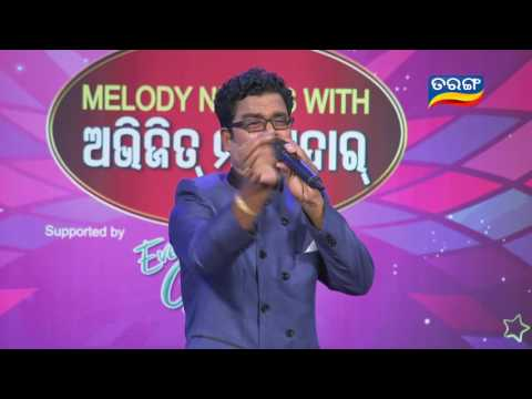 Melody Nights With Abhijit Majumdar Once More Ep 12