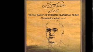 آموزش ردیف و آواز - محمود کریمی - مـاهور ٤ -  Radif Mahour 4
