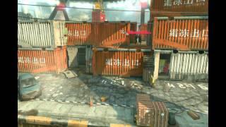 Things to do in... Call of Duty: Black Ops II - Predator