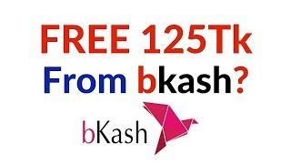 Bkash 100% cash back offer - megaimagego ru