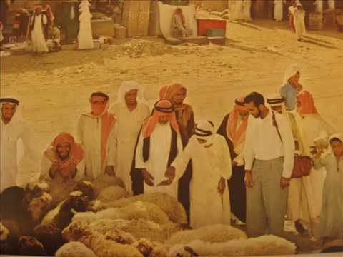 Photos of 1953 in saudi Arabia Hajj And Umrah