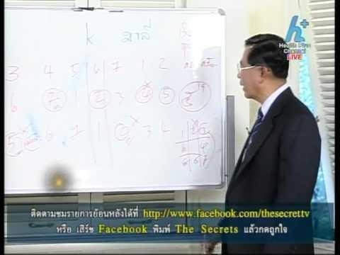 The Secret 31-05-55_B4