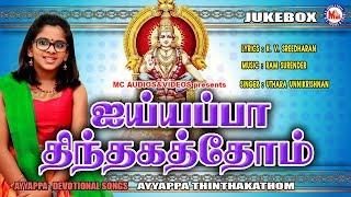 அய்யப்ப திந்தக்கதோம் #AYYAPPA_THINTHAKA_THOM_TAMIL Ayyappa Devotion...