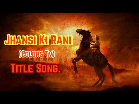 Jhansi Ki Rani Colors Tv Title Song | (झांसी की रानी) song | Lyrical Video  | Tv Serial songs