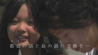 『ウミノカド ~舌と明日と靴下~』 2008/日本/カラー/100min/逃避行風...