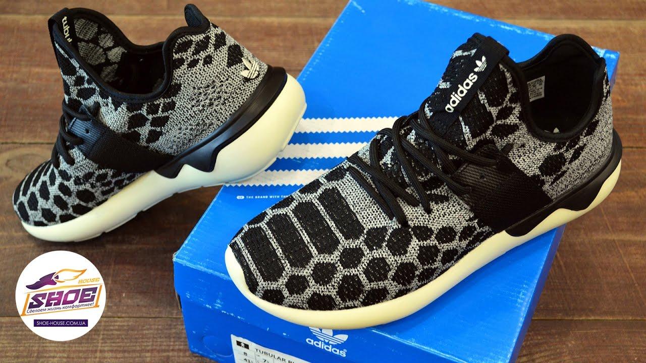 Ищете adidas tubular?. ☎(067)325-57-60 ➥купить кроссовки адидас тубулар по цене №➀ ✓известные бренды ✓гарантия качества ✓доставка по.