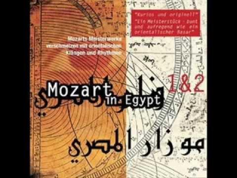 المغفرة - موزار المصري