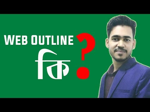 What is Outline CSS Bangla Web-Design Tutorial - UY Lab thumbnail