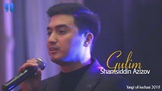 Shamsiddin Azizov - Gulim | Шамсиддин Азизов - Гулим (Yangi yil kechasi 2019)