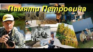 видео и фото о рыбалке