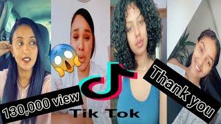Ethiopian Artists Best tik tok viral videos 2020